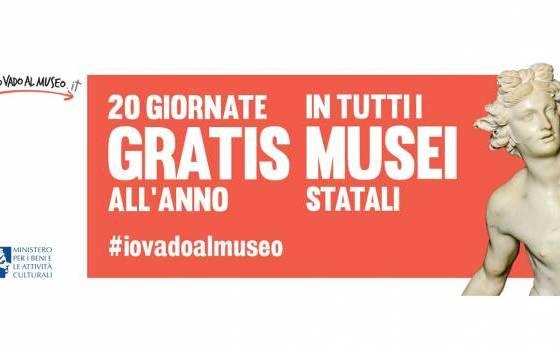 Musei gratis in Italia e a Roma: ecco le giornate